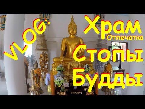 Храм воронежского дмитровская