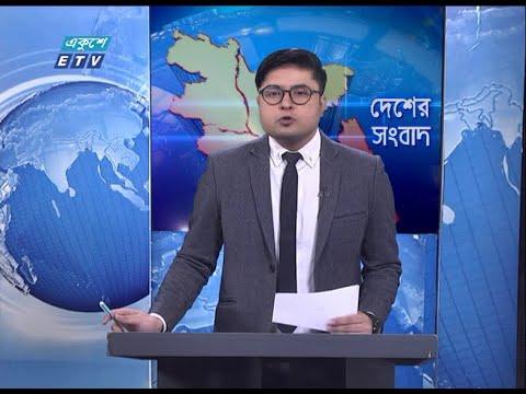 11 Am News || বেলা ১১ টার সংবাদ || 26 September 2020 || ETV News