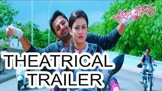Chinnadana Neekosam Theatrical Trailer