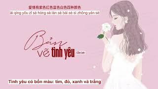 [Vietsub+Pinyin] Bản vẽ tình yêu - Cẩm Linh 《恋爱画板 - 锦零》TikTok ll Douyin