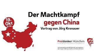 Der Machtkampf gegen China | Veranstaltung mit Jörg Kronauer
