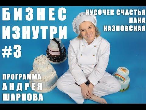 Наталия правдина я привлекаю любовь и счастье аудиокнига