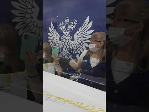 В Прокуратуру, Роспотребнадзор, отдел по защите прав потребителей.... - Почта России  издевается...