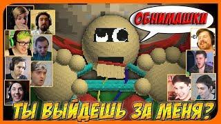"""Реакции Летсплейщиков на Робота """"1й Приз"""" по игре Baldi"""