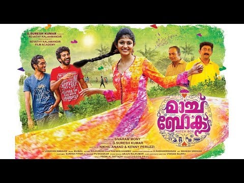 MatchBox Malayalam Movie Trailer