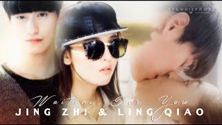 Jing Zhi & Ling Qiao | Waiting For You | My Amazing Boyfriend