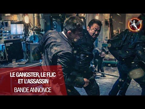 Le Gangster, le flic et l'assassin Metropolitan Filmexport