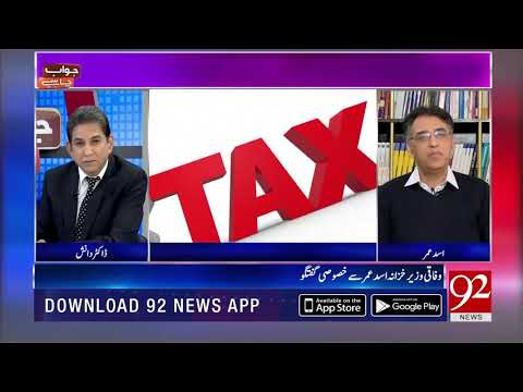 Asad Umar explains all major challenges regarding economy  | 28 Nov 2018 | 92NewsHD