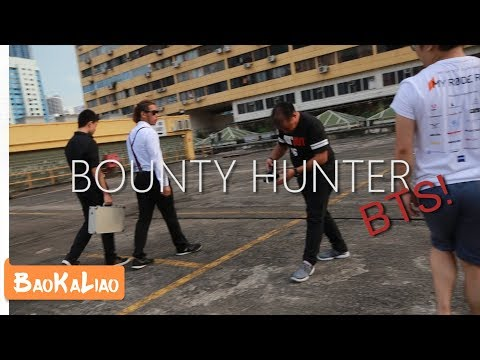 BOUNTY HUNTERS | BKLpro X RØDE REEL 2017 BTS