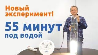 Светильник серии Эльбрус для АЗС по оптовым ценам!!!! от компании Группа Компаний КабельСнабСервис - видео