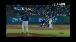 WBC世界棒球經典賽 2013-03-05 中華 VS 韓國 (緯來體育)