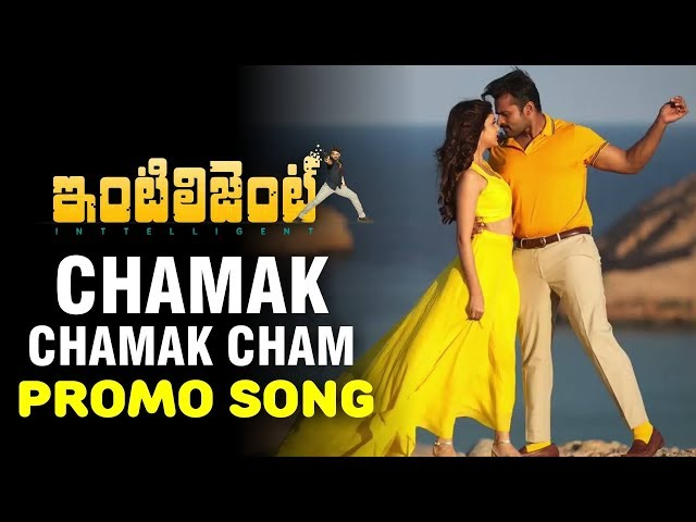 Chamak Chamak Cham Video Song | Inttelligent Movie Songs | Sai Dharam Tej