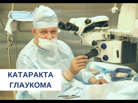 Как исправить зрение не нося очков
