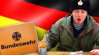 Обзор ИРП Армии Германии! The Bundeswehr MRE. Я в шоке! Почему все так плохо!