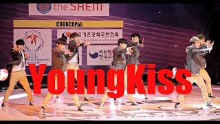 YoungKiss | 2018 K-Pop Festival in Kyrgyzstan | Grand Prix