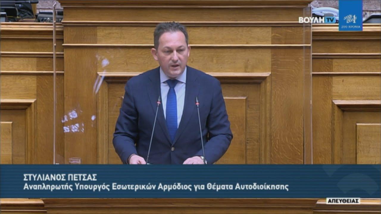 Συζήτηση στη Βουλή για το νομοσχέδιο για την ψήφο των αποδήμων