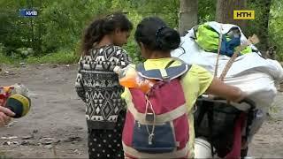 З Голосіївського парку прибрали незаконний табір ромів