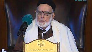 تفسير القرآن الكريم 85 / البقرة