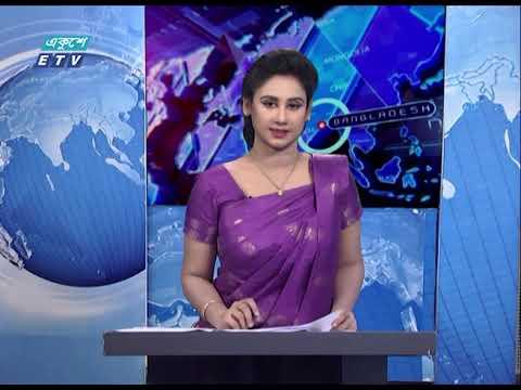 09 PM News || রাত ০৯টার সংবাদ || 09 May 2021 || ETV News