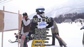 2017 ALL JAPAN SNOWSKATE CONTEST by カタヤマデジタルワークス