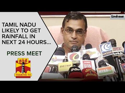Tamil-Nadu-likely-to-get-Rainfall-in-Next-24-Hours--Balachandran-MeT-Department-Press-Meet