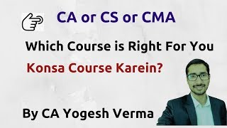 CA vs CS vs CMA - Which course is right for you?