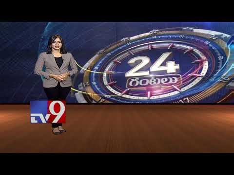 24 hours 24 news || Top trending news || 19-02-2018 - TV9