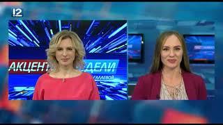 Итоговый выпуск Часа новостей от 15 февраля 2019 года Новости Омск