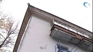 Около пятисот многоквартирных домов должны быть отремонтированы по программе капремонтов