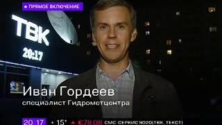 Когда ждать похолодания в Красноярске