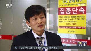 2016년 02월 26일 방송 전체 영상