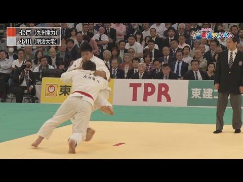 七戸 龍vs小川 雄勢