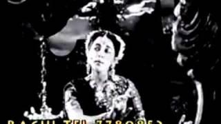 kaari kaari andhiyari raat mein - YouTube