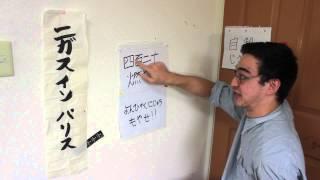 """420 BLAZE IT"" IN JAPANESE (JAPANESE 101)"