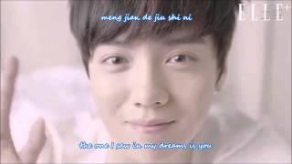 EXO Luhan Tian Mi Mi MV (English Sub + Pinyin)