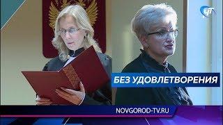 Суд посчитал, что бывшего главврача областной больницы Аллу Хорошевскую уволили законно