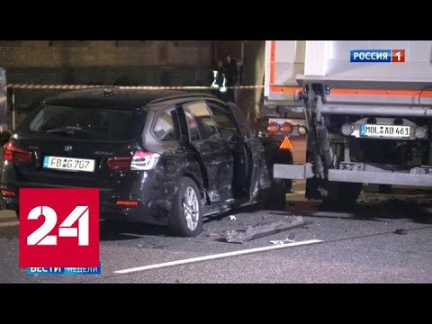 Киселёв сравнил ситуацию с терроризмом в России и Европе - Россия 24