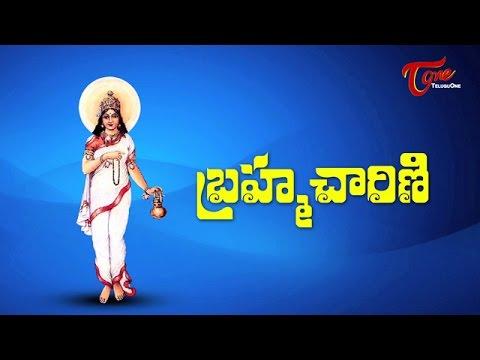 Brahmacharini | Day 02 | Navaratri 2015 Special | by Dr Anantha Lakshmi