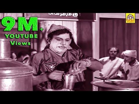 M.R.Radha டீக்கடையில் பேசும் அரசியல் காமெடி கலாட்டா    M.R Radha Comedy Scenes