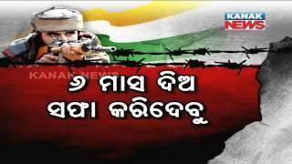 Indian Army Warns Pakistani Terrorists