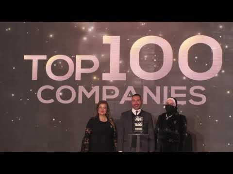 السيدة/نيفين جامع وزيرة التجارة والصناعة تشهد تكريم أفضل 100 شركة بالسوق المصرية