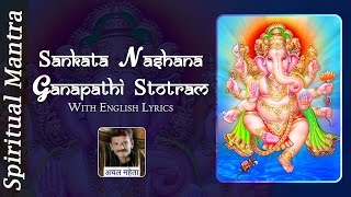 Sankata Nashana Ganapathi Stotram With English Lyrics