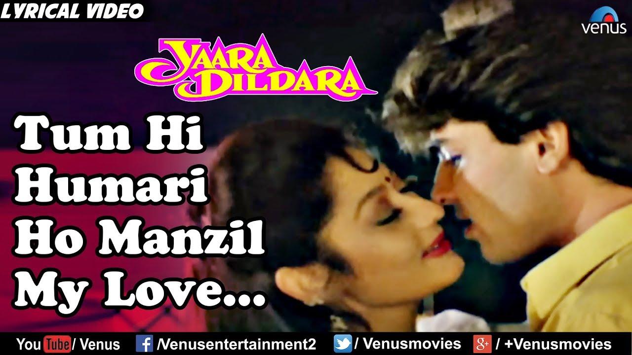 Tum Hi Hamari Ho Manzil Lyrics