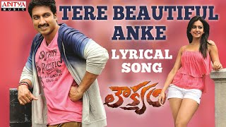 Loukyam Full Songs With Lyrics - Tere Beautiful Anke Song