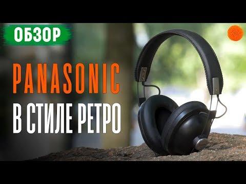 Фото - Наушники полноразмерные беспроводные Panasonic RP-HTX80BGC-C