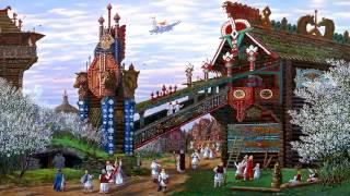 Истоки Древних Славян - За гранью восприятия Патер Дий