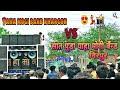 Yaha Mogi Band Khargon VS सात पूडा याहा मोगी बँन्ड विरपुर | At Borad Ta Taloda 2019