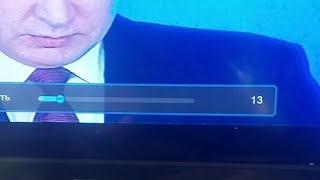 Послание президента России Федеральному собранию 01.03.2018