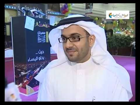 كلمة الأستاذ فهد العثيم الرئيس التنفيذي لشركة العثيم للاستثمار العقاري لعين الرياض