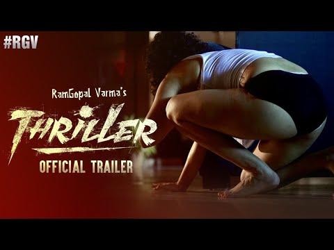 Thriller Official Trailer